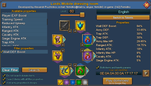 Dressing room - Lords mobile  screenshots 1