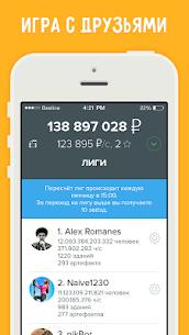 Рубль 5