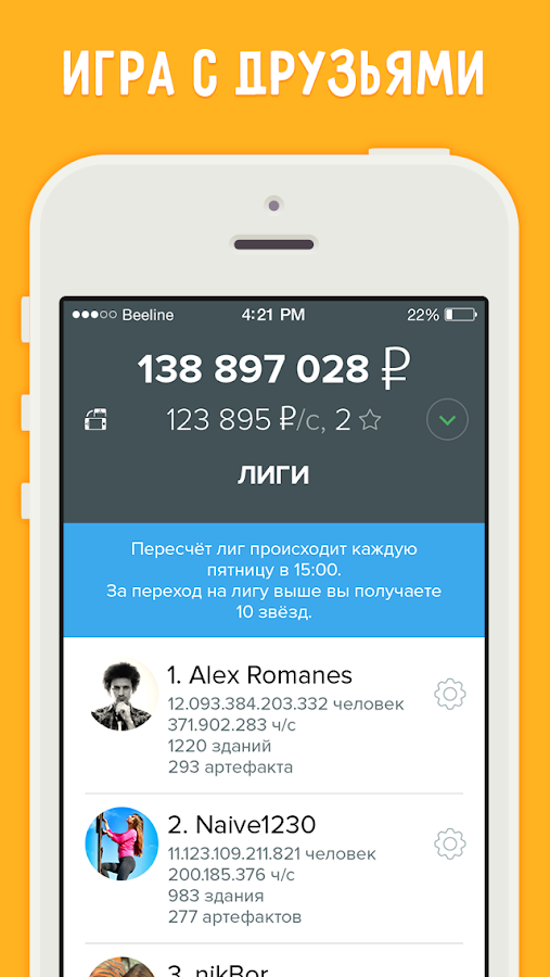 Рубль- screenshot