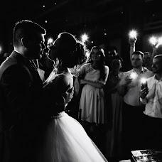 Wedding photographer Anna Peklova (AnnaPeklova). Photo of 17.01.2018