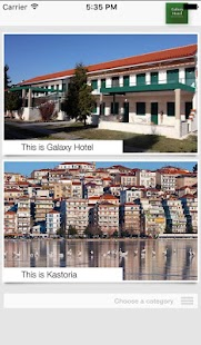 Kastoria Galaxy Hotel- screenshot thumbnail