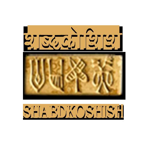 shabdkoshish avatar image