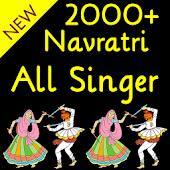 Navratri Garba song-all singer