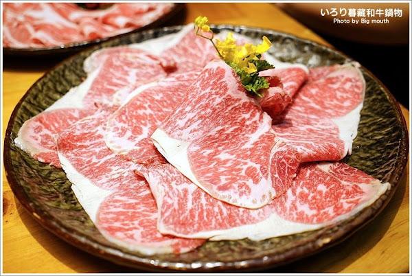暮藏和牛鍋物‧傳統日式吊鍋讓你一秒到日本!日本三大名蟹產地活體直送、頂級和牛、伊比利黑豬大推薦!優質服務,難忘的好味道!