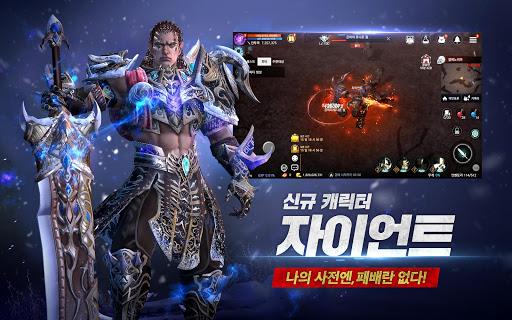 로한M  captures d'écran 2