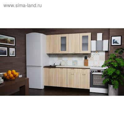Кухонный гарнитур Симона демо 1700