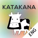 Katakana Memory Hint [English] icon