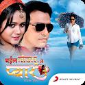 Bhail Tohar Se Pyar I Love You Bhojpuri Movie Song icon