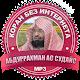Абдуррахман ас Судайс без интернета коран for PC-Windows 7,8,10 and Mac