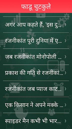 通訊必備免費app推薦|Fadu Chutkule線上免付費app下載|3C達人阿輝的APP