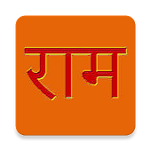 Shri Ram Raksha with Translate