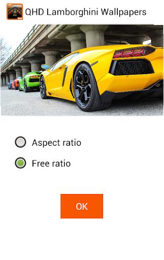 玩個人化App|秦皇岛兰博基尼壁纸免費|APP試玩