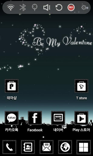 Valentine Night Launcher Theme
