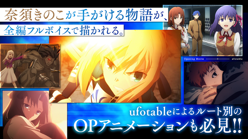 Fate/stay night [Realta Nua] 2.1.8 screenshots 2