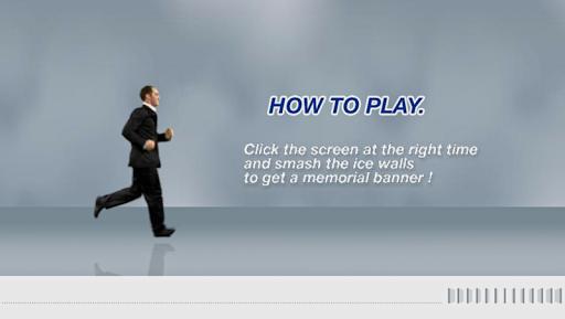 Run Man Run: Vector Man Smash The Ice Wall apktram screenshots 1