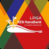 2015 KEB 하나은행 챔피언십