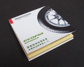 Photo: 普利司通 便利貼7.5X(7.5)cm