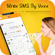 Download Write SMS by Voice: Voice Text Messages For PC Windows and Mac 1.0