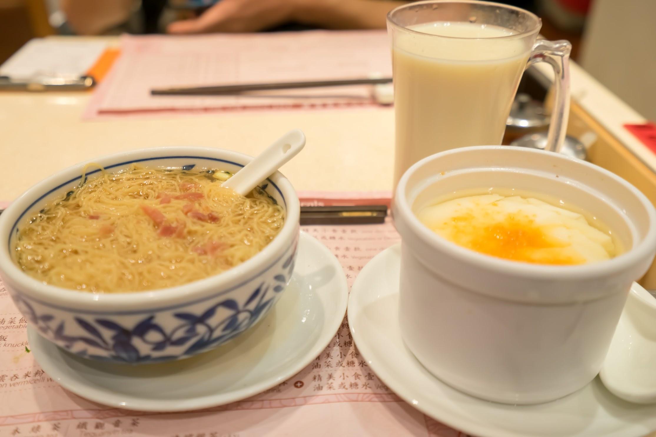 Hong Kong Chee Kei wonton noodle