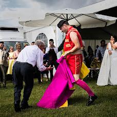 Fotógrafo de bodas Rafael ramajo simón (rafaelramajosim). Foto del 08.06.2018