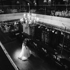 Свадебный фотограф Ольга Вечёрко (brjukva). Фотография от 16.10.2017