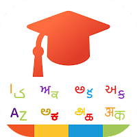 Mindspark in Indian languages   Math and Languages