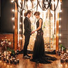 Wedding photographer Maksim Lisovoy (Lisovoi). Photo of 13.11.2015