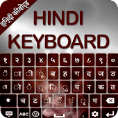 Easytype Hindi Urdu text keyboard - Face Emoji