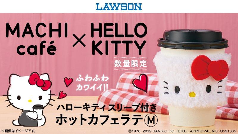 日本, Kitty, LAWSON, 聯名, Kitty包