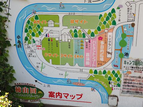 柿山田オートキャンプガーデン 案内マップ