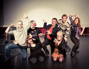 Photo: Stórasystkin 2012
