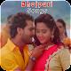 Bhojpuri Video Songs HD Mix Download on Windows