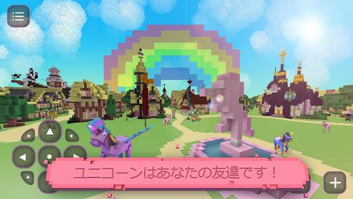 ユニコーンクラフト:建物やクラフト約女の子のためのゲーム