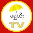 Shwe Htee TV APK
