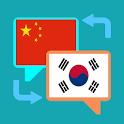자동인식 한국어-중국어 번역기 icon