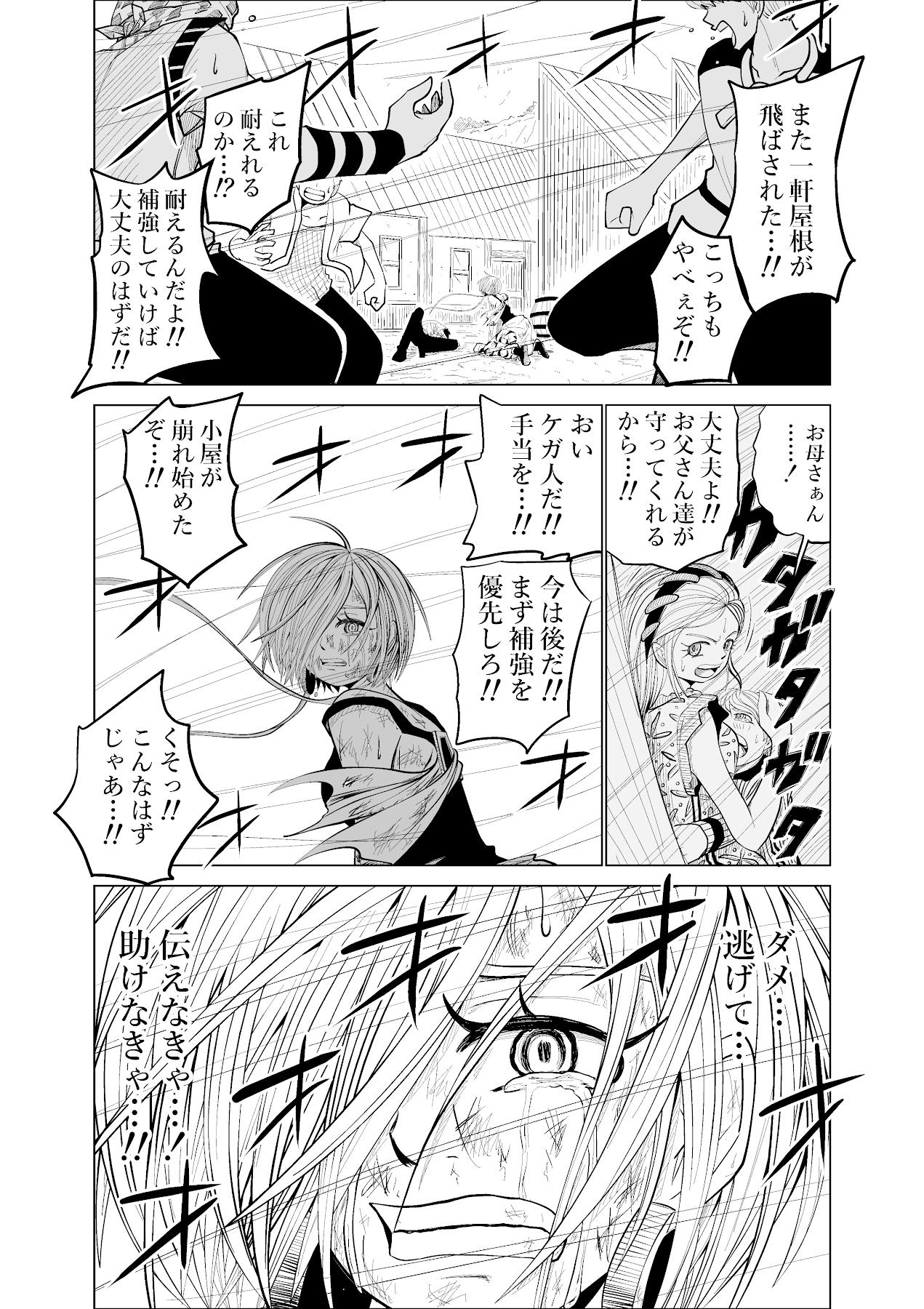 バリアス・サン10_15