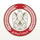 Abu Dhabi Police apk