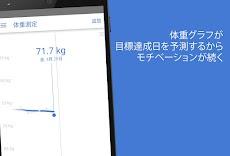 Noom: 健康管理&体重管理のおすすめ画像5