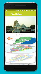 Knowing Odisha Everything About Odisha, in Odisha - náhled