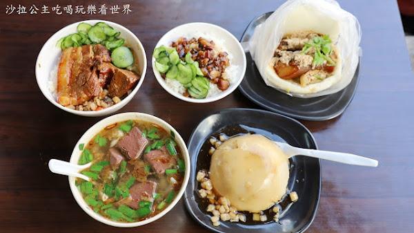 一甲子餐飲 - 祖師廟焢肉飯、刈包