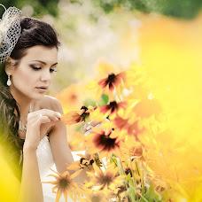 Wedding photographer Andrey Modey (grand-modey). Photo of 31.05.2017