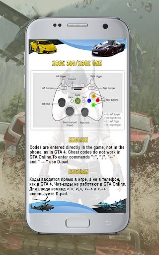 Cheats GTA 5 1.0 screenshots 1