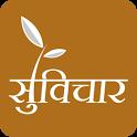 Hindi Suvichar anmol vachan (offline) icon