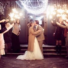 Wedding photographer Anastasiya Kosheleva (AKosheleva). Photo of 07.11.2017