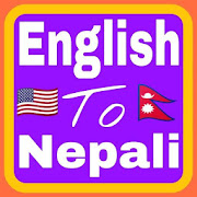 English To Nepali Translator Pro.