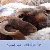 *عيد الأضحى - eid al adha*