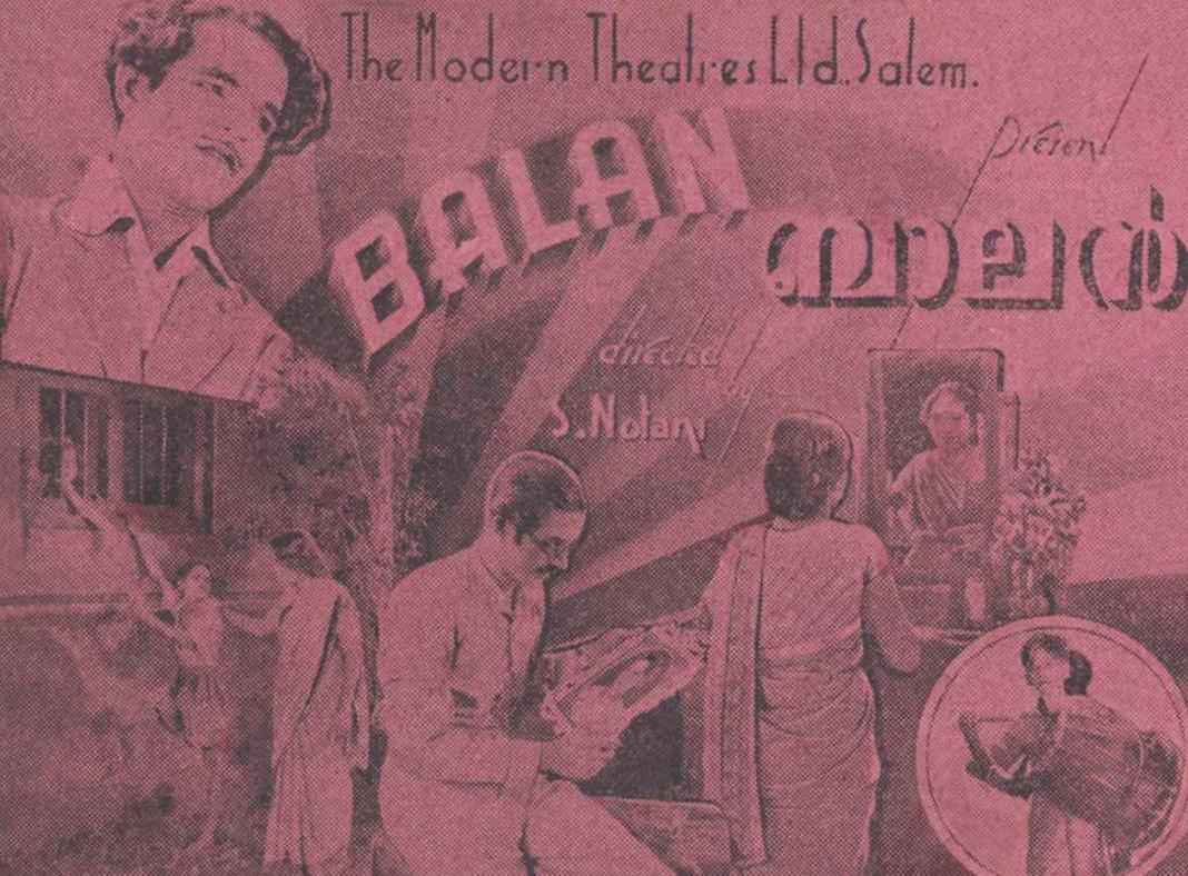 Image result for balan movie