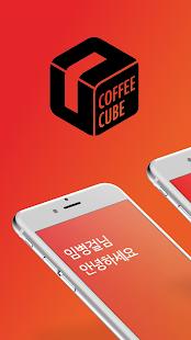 CoffeeClay - náhled