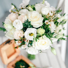 Wedding photographer Aleksandr Betin (AlexandrBetin). Photo of 04.11.2018