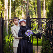 Wedding photographer Irina Kurzanceva (RinTsu). Photo of 21.02.2015